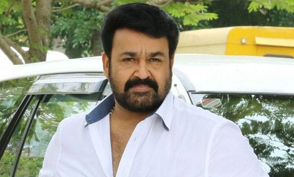 Mohanlal,  Chief guest, State Film Award Function