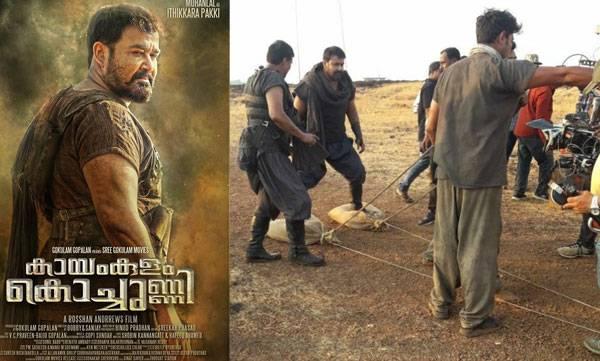 Kayamkulam Kochunni, Mohan lal, Action Pictures