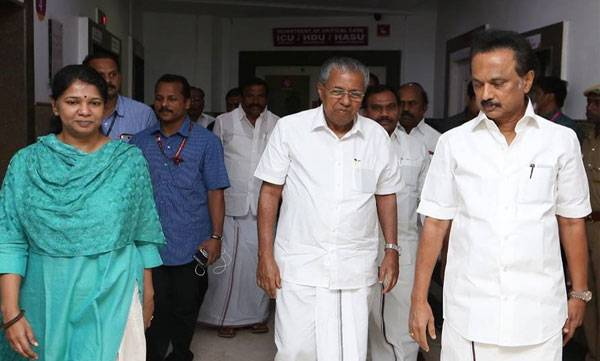 Image result for Kerala CM meets karunanidhi in Hospital