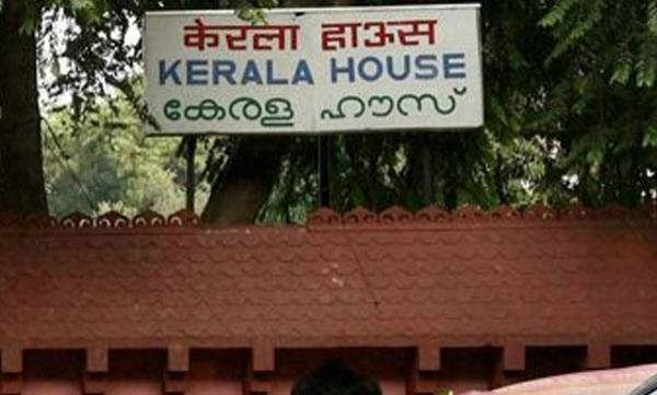 uploads/news/2018/08/238816/kerala-house.jpg