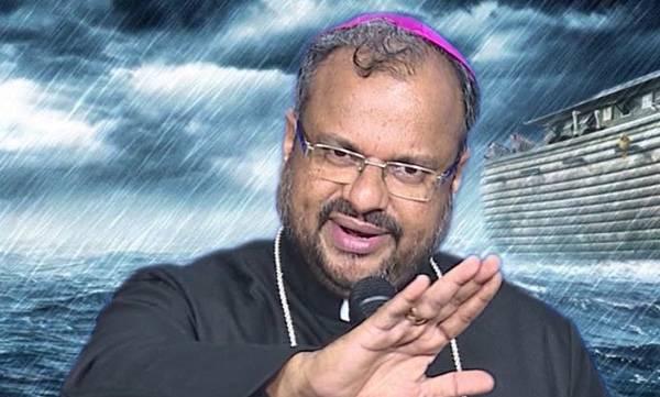 Bishop Franko Mulaykkal