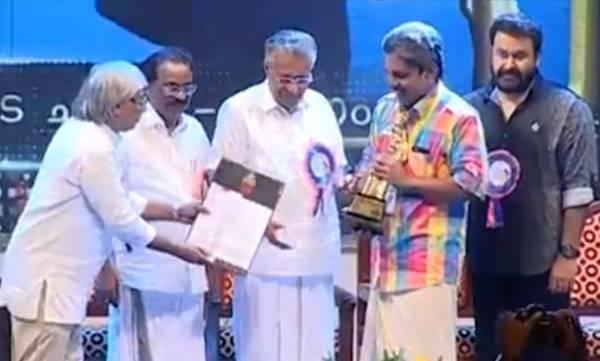 uploads/news/2018/08/240804/state-award.jpg