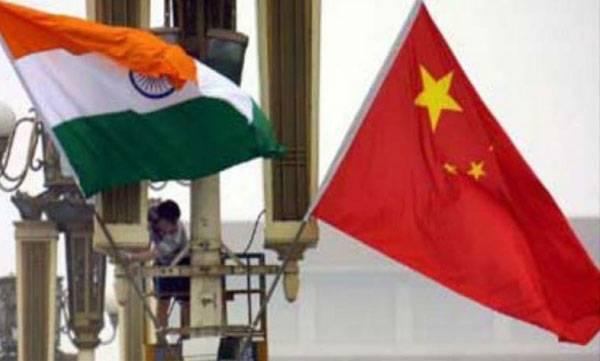 China, India, UN relevant,