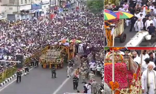 Atal Bihari Vajpayee, Funeral