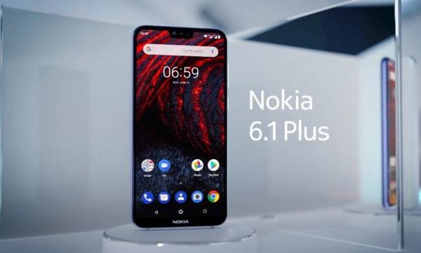 mobile-nokia-61-plus-ahead-of-august-21-india-launch