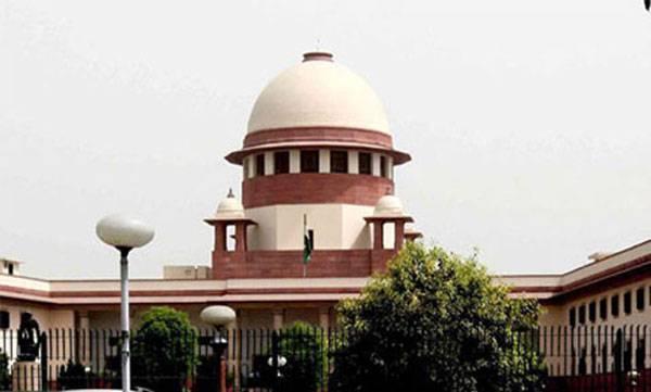 Supreme Court, SSC  Exam