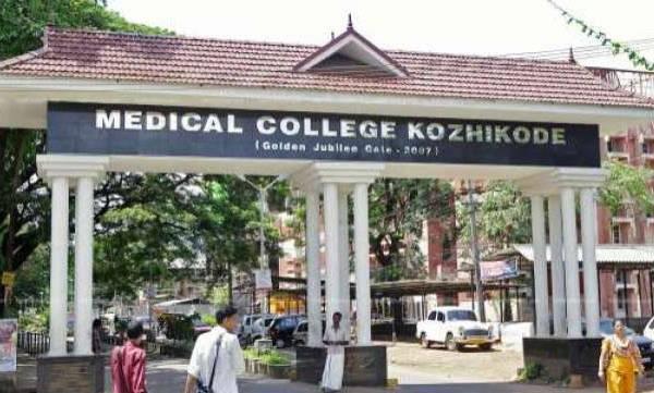 Rat Fever, Kozhikode, Death toll
