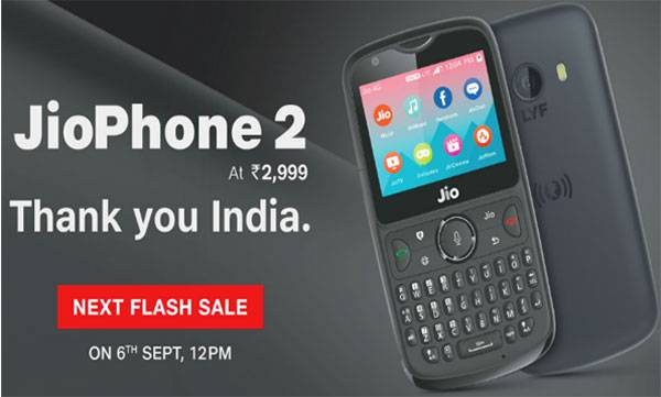 jio phone, flash sale