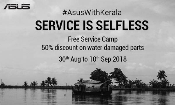 asus free service camp kerala