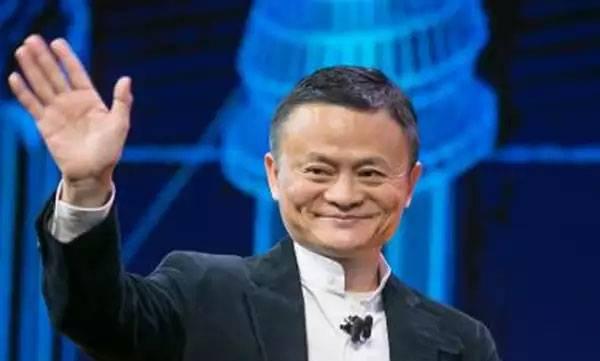 Alibaba, Jack Ma, retirement