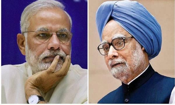 BJP, Manmohan singh