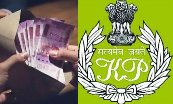 uploads/news/2018/09/247175/bribe.jpg