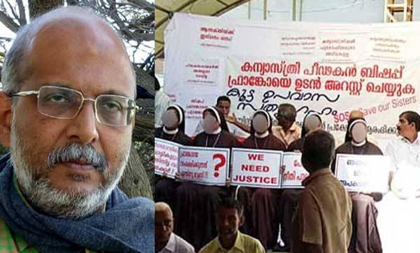 adv.jayasankar