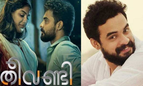 Facebook post, Tovino