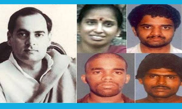 Rajeev Gandhi murder