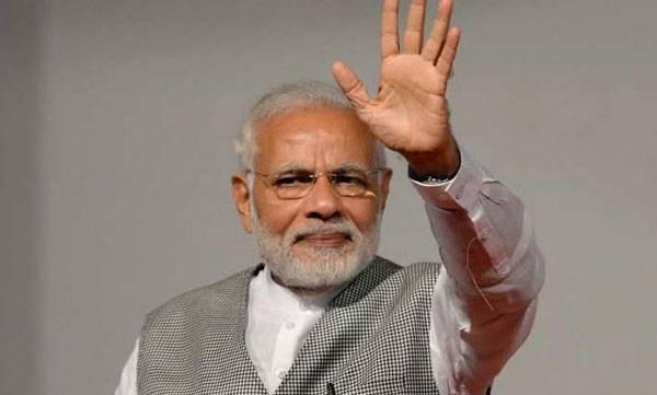 PM Modi, New Slogan