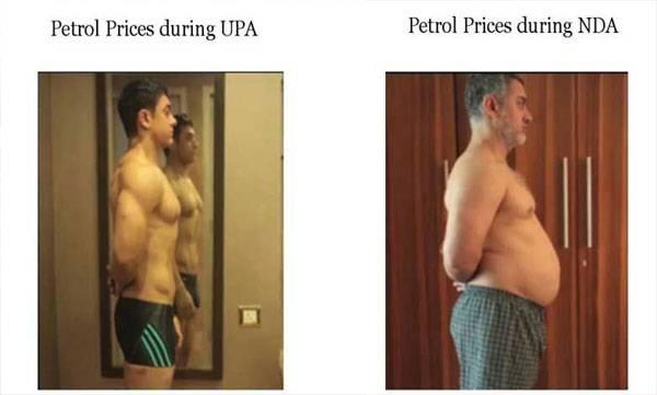 Aamir Khan, Petrol fuel