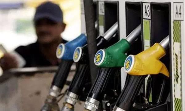High Court, Fuel price, Economic policy