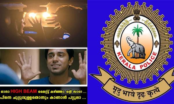 Kerala police, Latest Troll, Viral