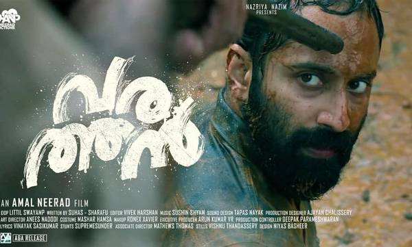 varathan, movie review