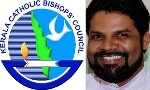 KCBC spokesman