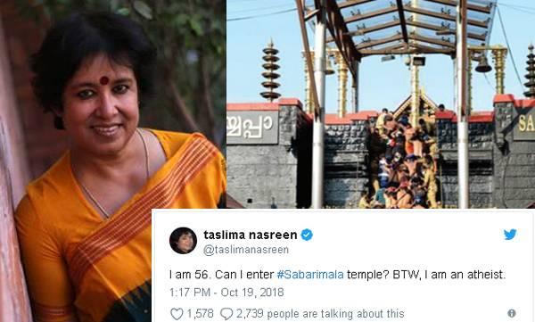 uploads/news/2018/10/258164/taslima.jpg
