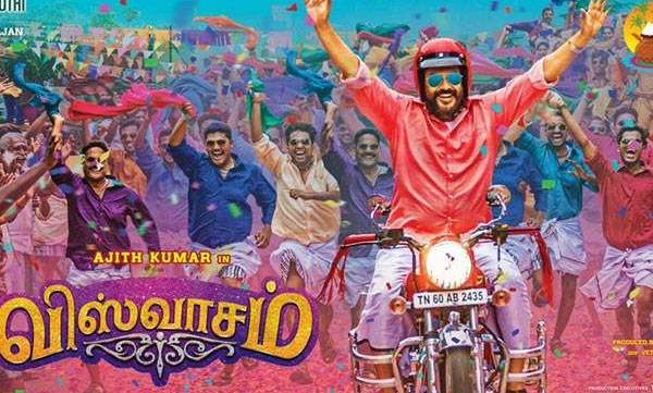Ajith, Viswasam, second look poster, Pongal