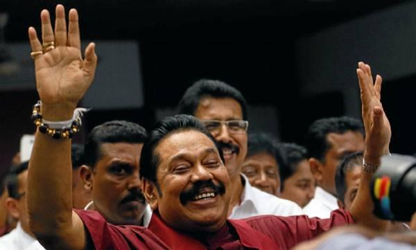 Mahinda Rajapaksa, Sri Lanka
