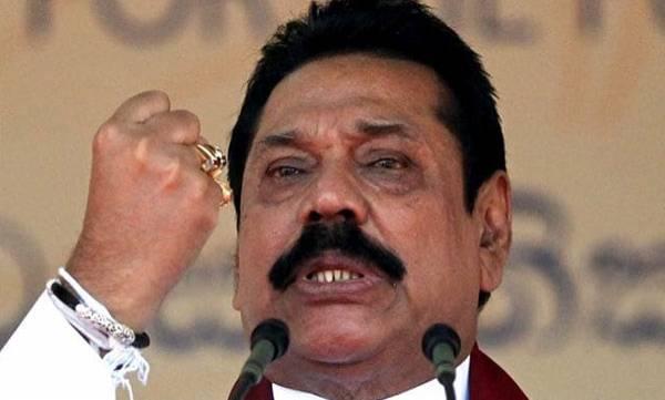 Sri Lanka, Mahinda Rajapaksa,  Political Crisis