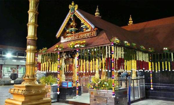 Sabarimala,, Kerala HC