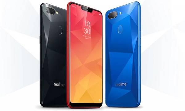 Realme C1, Realme 2 price in India increased