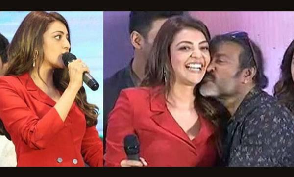 latest-news-naidu-kisses-kajal-agarwal-in-public
