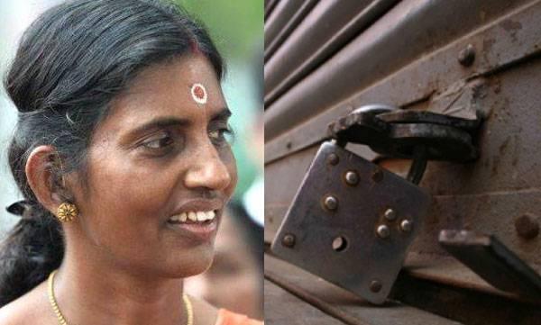 KP Sasikala, arrest, Hartal, Kerala