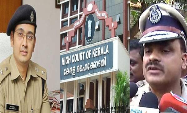 High Court, Police actions, Sabarimala
