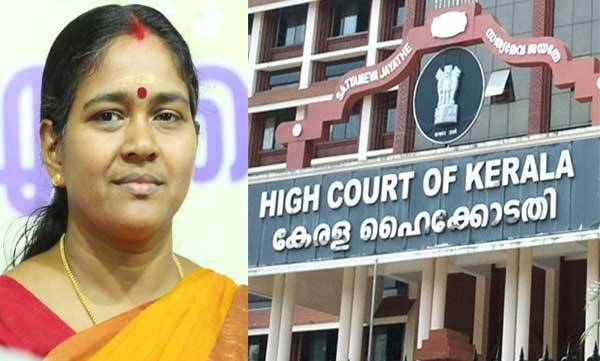 Sobha Surendran, High Court