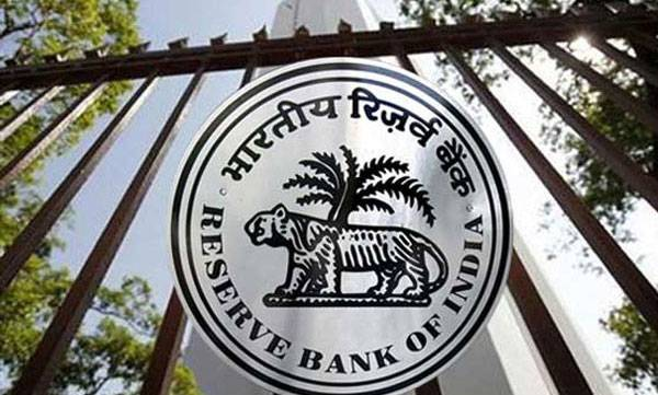 RBI, Interest rate