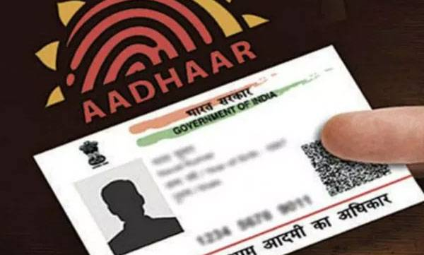 Aadhaar, Opt Out