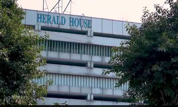 National Herald, High Court