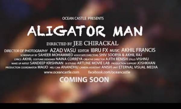 Short film Teaser  Aligator Man