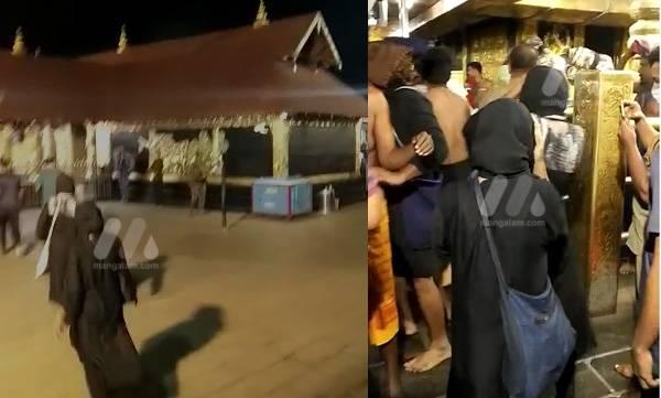 Women entered sabarimala