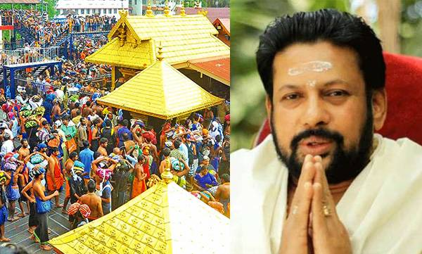 Image result for thanthri of sabarimala