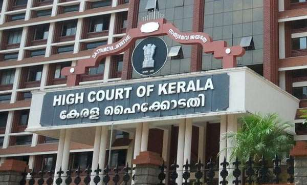High court , harthal ban