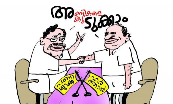 uploads/news/2019/01/279634/cartoone.jpg