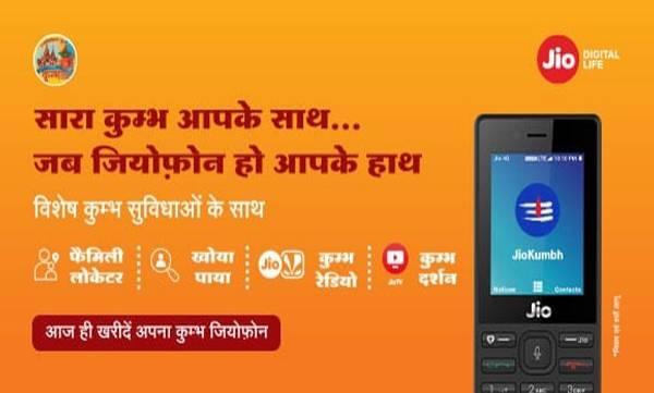 jio launches kumbh jiophone features