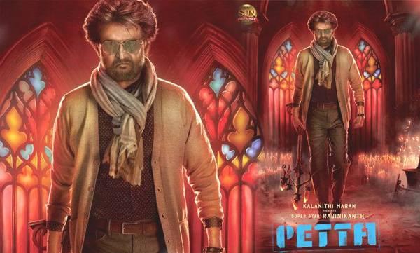 petta movie review, Rajaneekanth