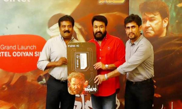 odiyan simcard launched by airtel
