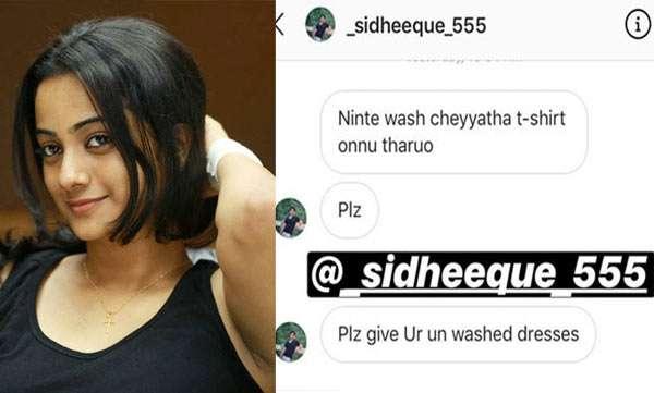 namitha pramod reacts
