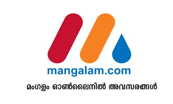 jobs-and-career-vacancy-in-mangalamcom