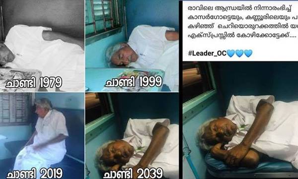uploads/news/2019/01/283191/oommen-chandy.jpg