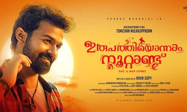 irupathiyonnam noottandu  movie review